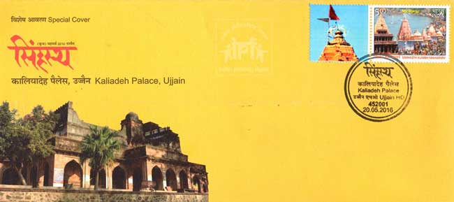 Special Cover on Kaliadeh Palace, Ujjain