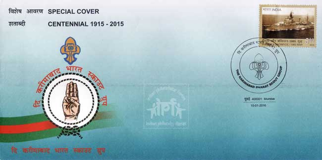 Special Cover on the Karimabad Bharat Scout Group Centennial