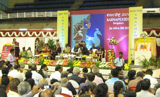 Karnapex 2015 Valediction Ceremony