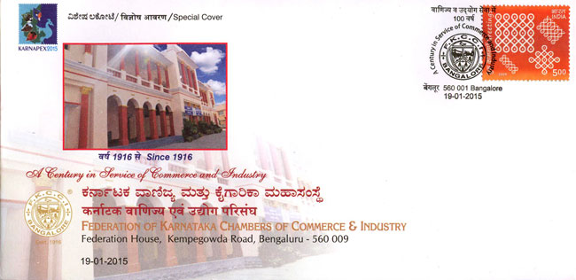 Special Cover on 100 Years of Federation of Karnataka Chambers of Commerce & Industry