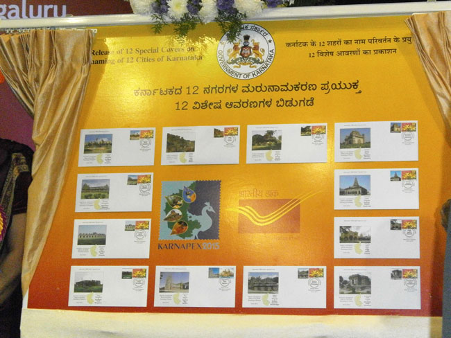 Special Covers on Renaming of the 12 districts of Karnataka