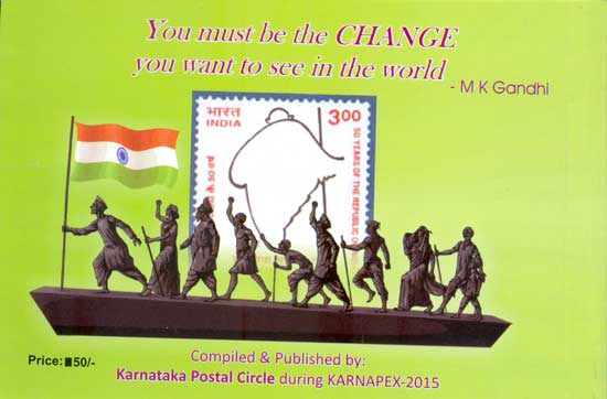 Mahatma through Stamps