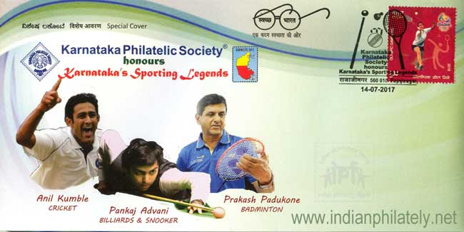Special Cover on Karnataka's Sporting Legends