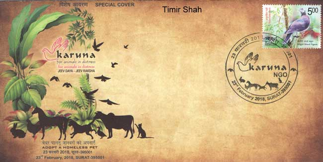 Special Cover on 'Karuna' for animal in distress