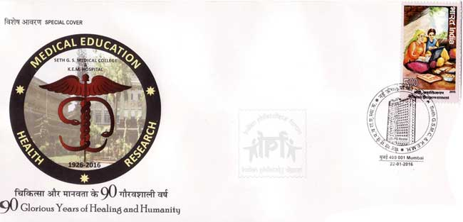 Special Cover on Seth G S Medical College and K E M Hospital