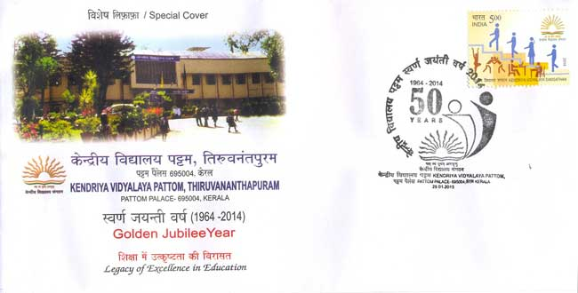 Special Cover on Golden Jubilee of Kendriya Vidyalaya, Pattom