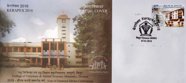 Special Cover on Diamond Jubilee Celebration of College of Veterinary & Animal Sciences, Mannuthy, Thrissur