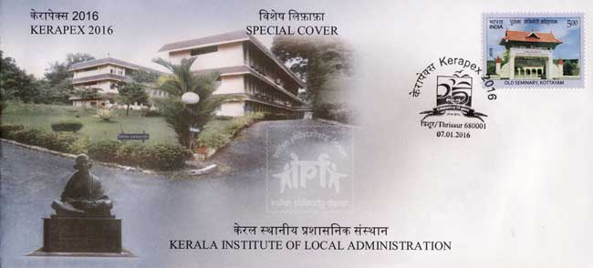 Special Cover on Kerala Institute of Local Administration (KILA)