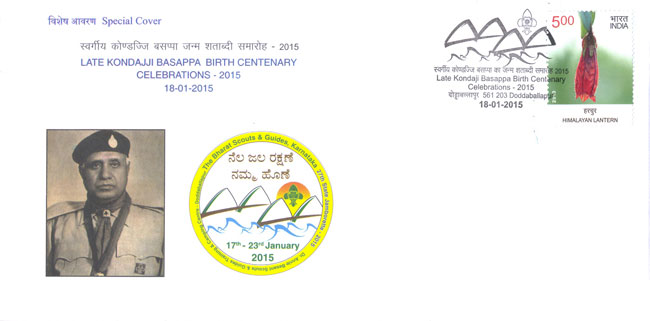 Special Cover on Kondajji Basappa Birth Centenary Celebrations