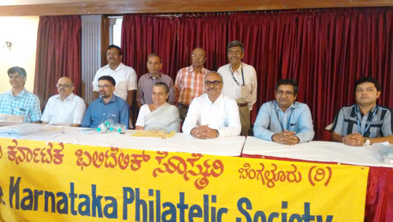 Karnataka Philatelic Society Governing Council for 2015-2016