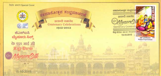 Special Cover on KSIC, Mysore Silk Centenary Celebrations