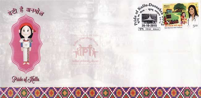 Special Cover on Pride of Kullu Dussehra 2015