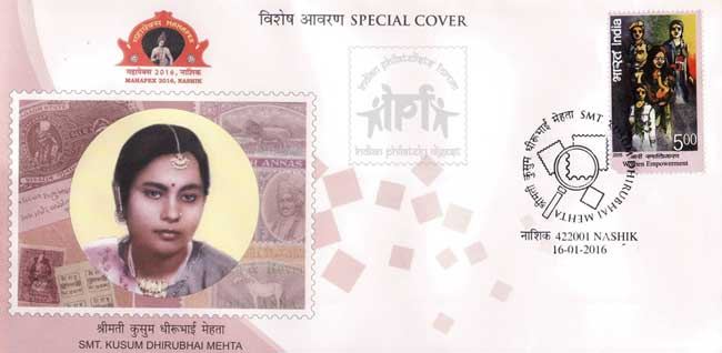 Special Cover on Late Smt. Kusumben Mehta