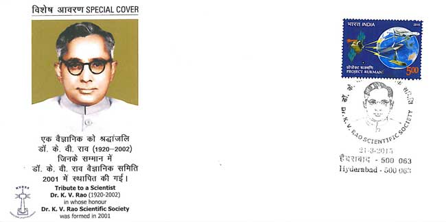 Special Cover on Dr. K. V. Rao, founder of Dr. K.V. Rao Scientific Society