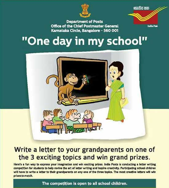 Nation-wide Letter Writing Competition 2015 by India Post