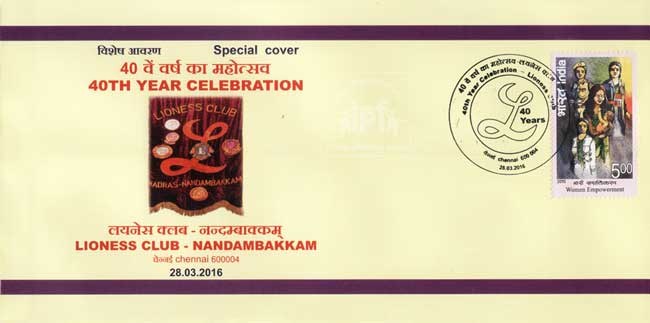 Special Cover on 40th Year Celebration of Lioness Club