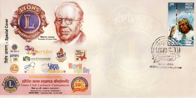 Special Cover on Golden Jubilee of Lions Club Lucknow Cantonment