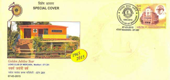 Special Cover on Golden Jubilee Celebrations of Lions Club of Mercara