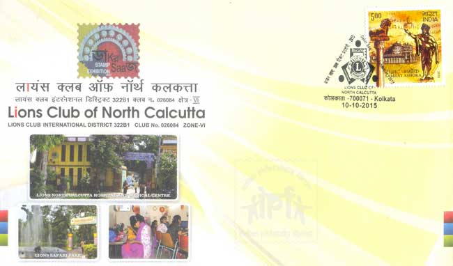 Special Cover on Lions Club of North Calcutta
