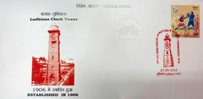 Ludhiana Clock Tower Special Cover