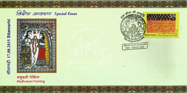 Special Cover on Madhubani Painting