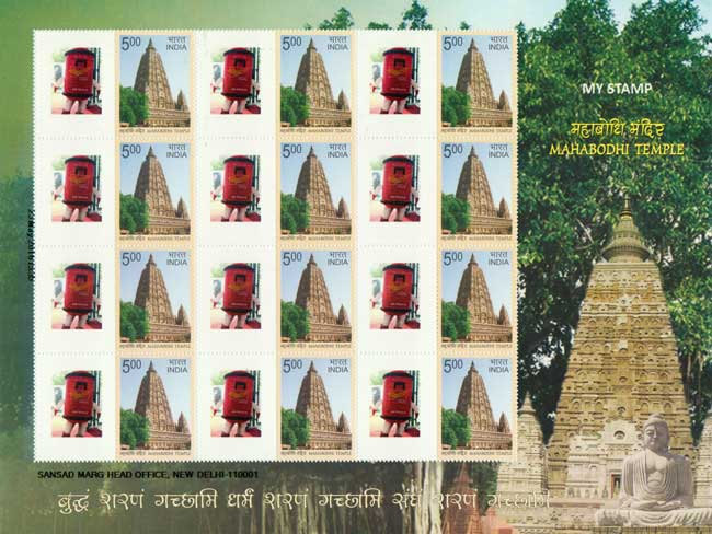 Mahabodhi Temple My Stamp