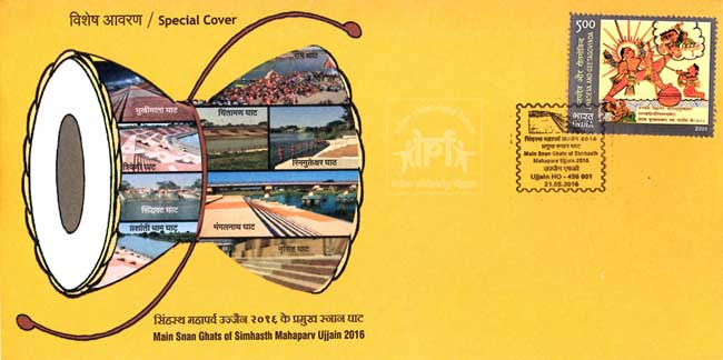Special Cover on Main Snan Ghats of Simhastha Mahaparv