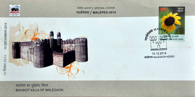 Special Cover on 'Bhuicoat Fort of Malegaon'