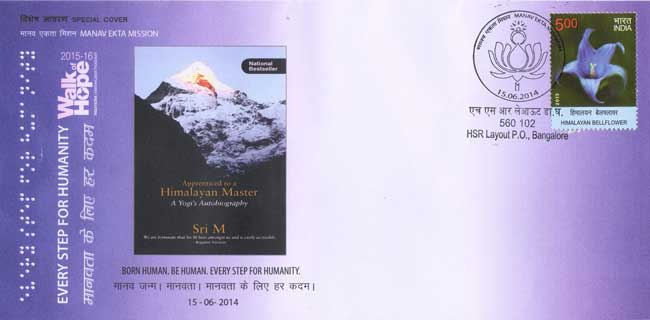 Special Cover on Braille Edition of 'Apprenticed to a Himalayan Master – A Yogi's Autobiography' and the Walk of Hope 2015-16 (Manav Ekta Mission)