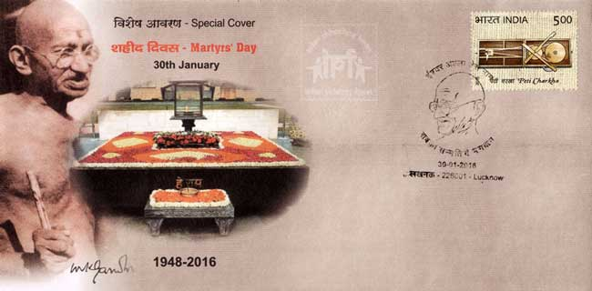Special Cover and Picture Postcards on Martyr's Day