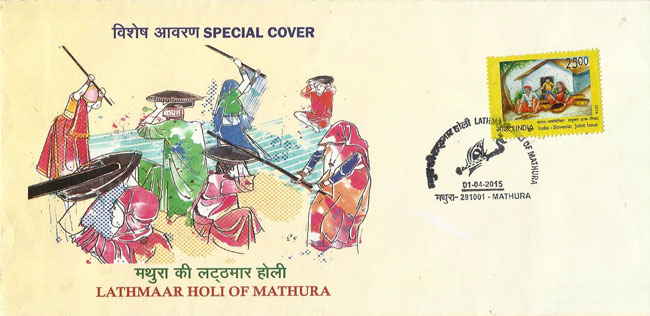 Special Cover on Lathmar Holi
