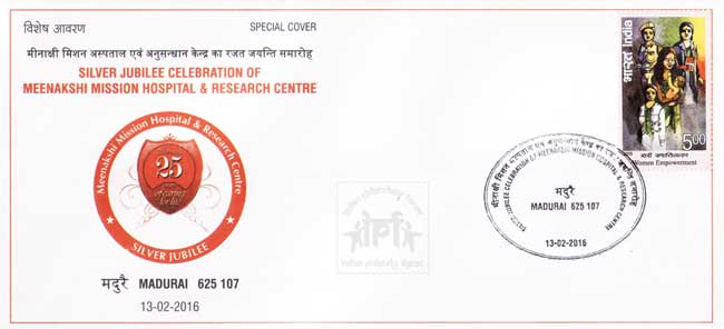 Special Cover on Silver Jubilee of Meenakshi Mission Hospital & Research Centre, Madurai