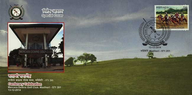 Special Cover on Centenary Celebration of Mercara Downs Golf Club