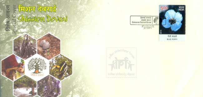 Special Cover on Mission Devrai (Sacred Groves)
