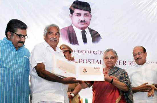 Ch Mohammed Koya Special Cover Release Function