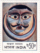 Indian Masks - Moon