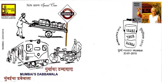 Special Cover on Mumbai's Dabbawala