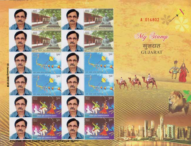 'My Stamp' on Gujarat theme