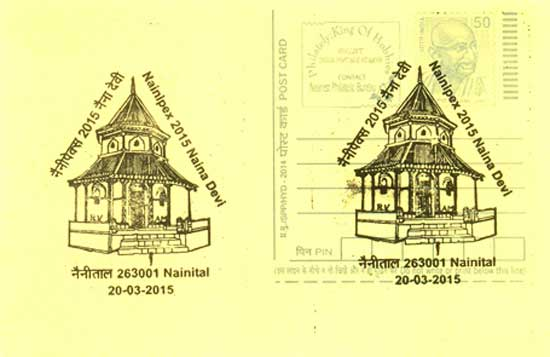 Nainipex-2105, Philatelic Exhibition at Nainital