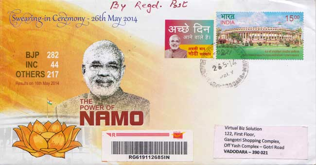 Philatelic Tribute to Shri Narendra Modi