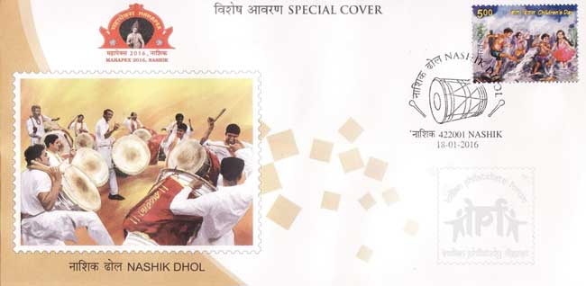 Special Cover on Nashik Dhol