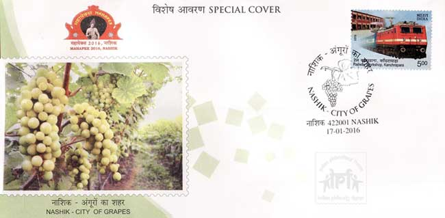 Special Cover on City of Grapes – Nashik