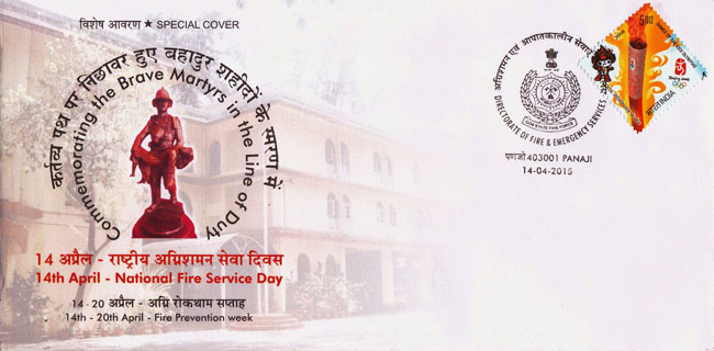 Special Cover on National Fire Service Day