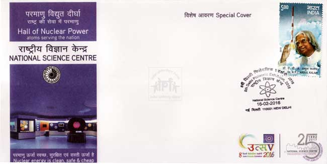 Special Cover on National Science Centre