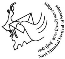 Navi Mumbai Festival of stamps 2015