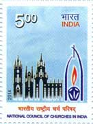National Council of Churches in India Commemorative Stamp
