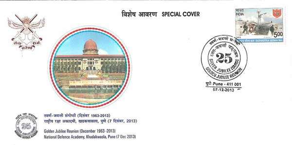 National Defence Academy, Khadkwasla Special Cover