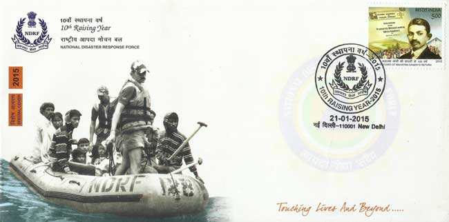 Special Cover on 10th Raising Day of National Disaster Response Force (NDRF)