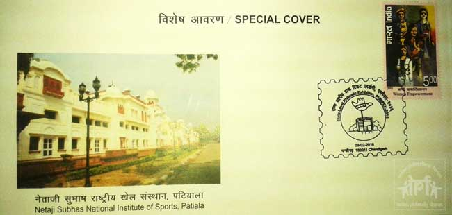 Special Cover on Netaji Subhas National Institute of Sports, Patiala