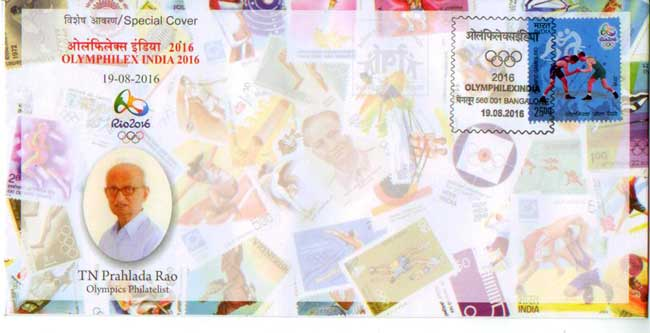 Special Cover on Olymphilex India 2016